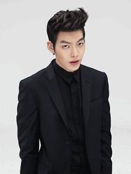 KimWoo-Bin