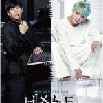韓国「デスノート」ミュージカル キャスト メイキング映像など