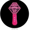 日韓国交正常化50周年記念ということで。。。のコンサートが気になる件。