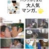 韓国語の絵本や漫画、ドラマのフィルムコミックなど購入先