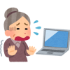 日本語ドメインでエックスサーバーからWordPressインストールしたのに開かないFile Not Found時にやったこと。【覚書】